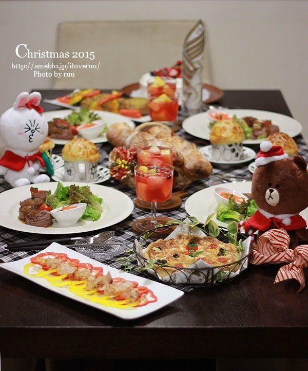 クリスマスご飯2015。~ロールステーキに大成功のホットパイ、そしてビスマルクの正体など~