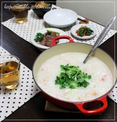 正月食材一掃①~かに粥と芋煮風汁~
