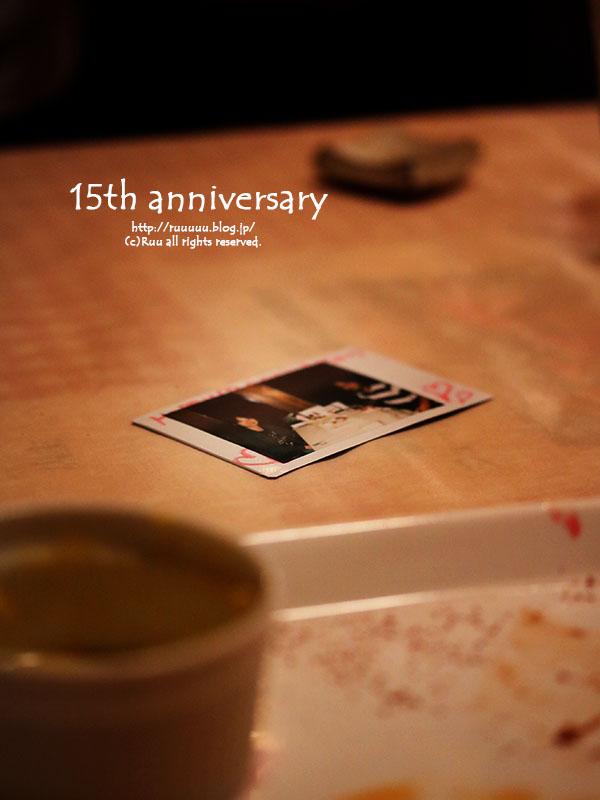 【お外ご飯】結婚記念日2016inノラクチーナ。~15年目に深まった愛の話②~