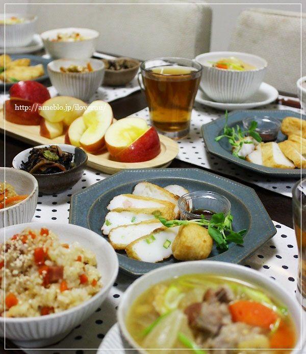【レシピ】モニターブロガー。~ベーコンと人参の混ぜご飯 生姜風味~