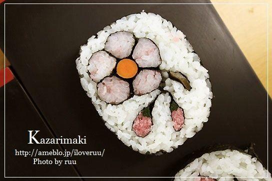 飾り巻き寿司技能認定講座3級。~飾り巻き寿司と焼き鳥~