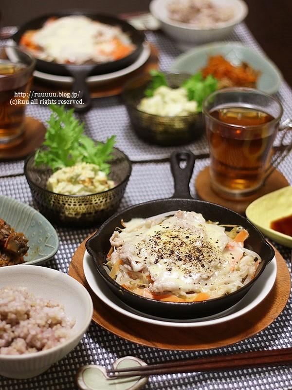 【レシピ】スキレットで作る豚小間もやしのチーズ蒸し。~株式会社TAKENOKO 2016~