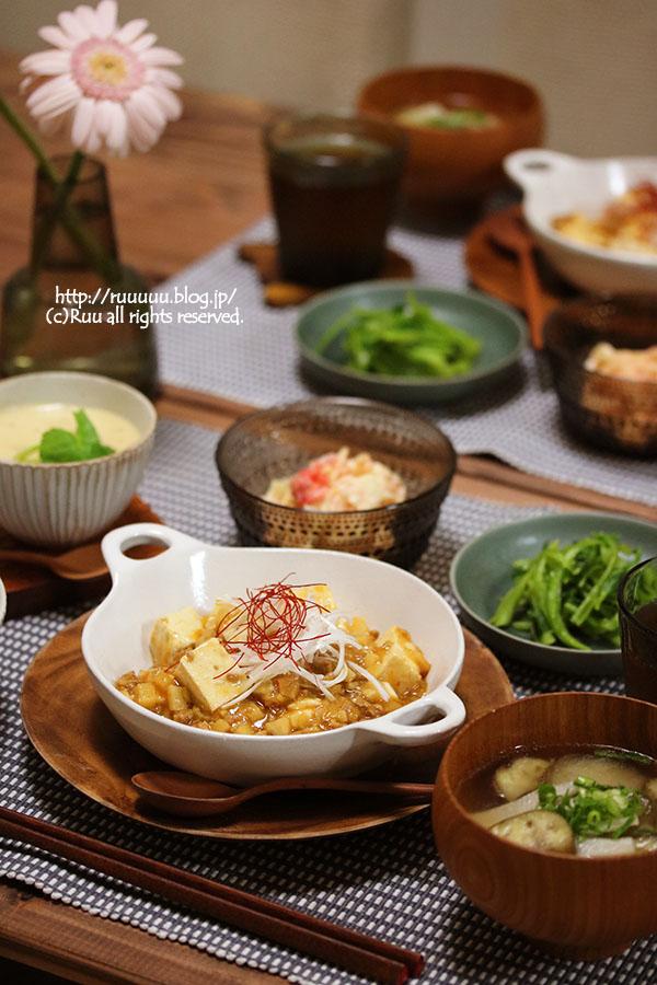 【レシピ】筍と茄子の炒め味噌汁。~(あたしの)1万円の行方~