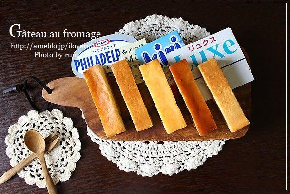 クリームチーズ食べ比べ④。~@まとめ~