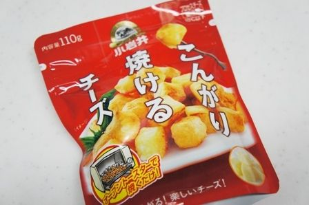 小岩井さんのこんがり焼けるチーズ~こんがり♪ニラチーズピラフ~
