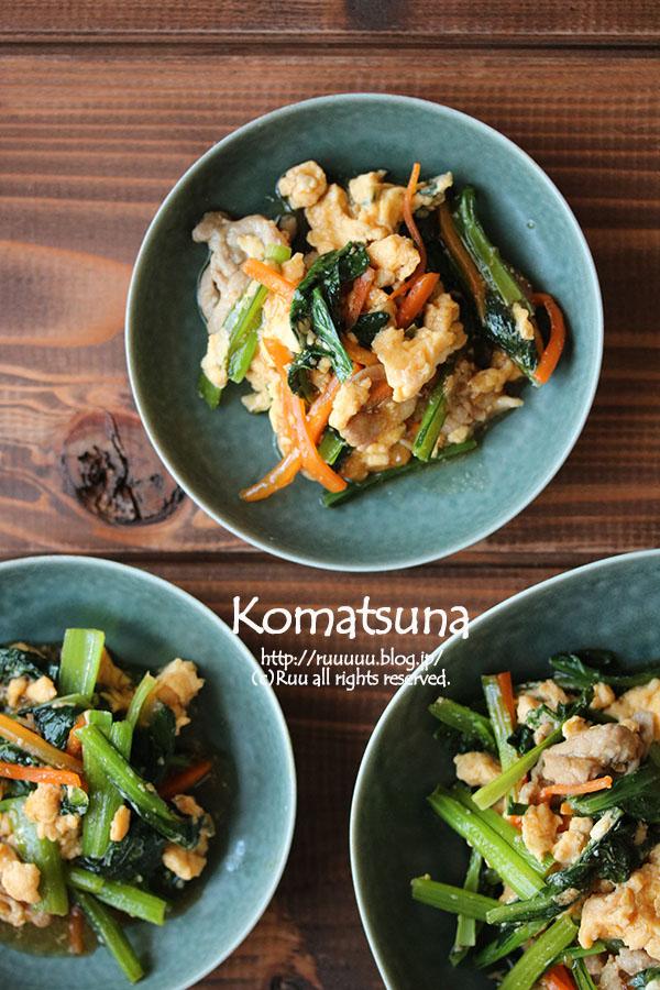 【レシピ】10分メイン♡ふわたま小松菜のオイスター炒め。~あたしの炒め物が不味かった理由~