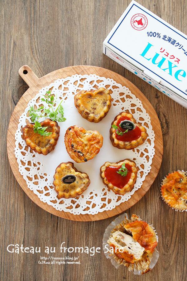 【レシピ】甘いものが苦手でも♡胡桃と玉ねぎのチーズケーキサレ
