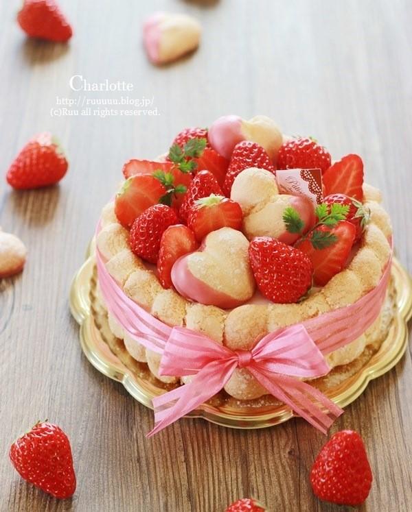 【レシピ】春色ケーキ♡いちごとヨーグルトのシャルロット。~VS楽天SS~
