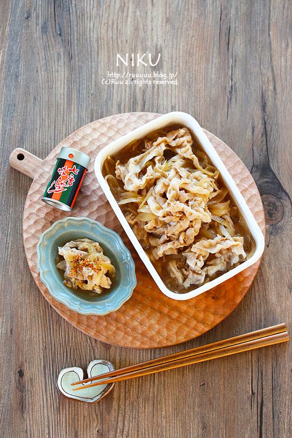 【レシピ】肉うどんの肉。(←冷蔵庫にあるだけで安心系)
