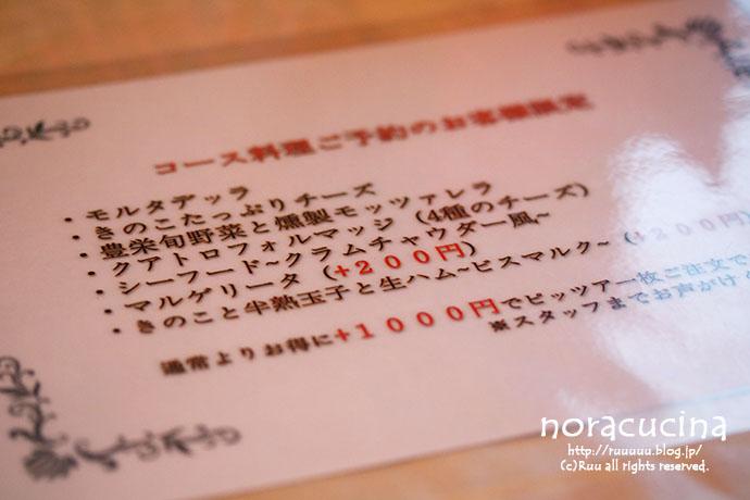 IMG_6057-1