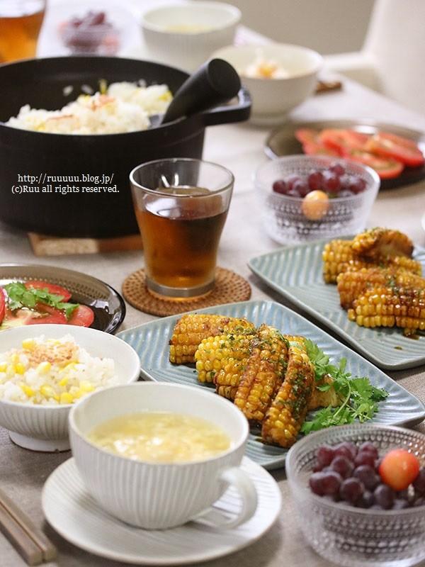 【レシピ】とうもろこしの芯でコーンスープ。~とうもろこし三昧な晩ごはん~