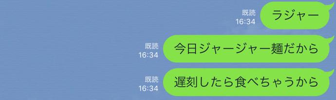 IMG_2680-1