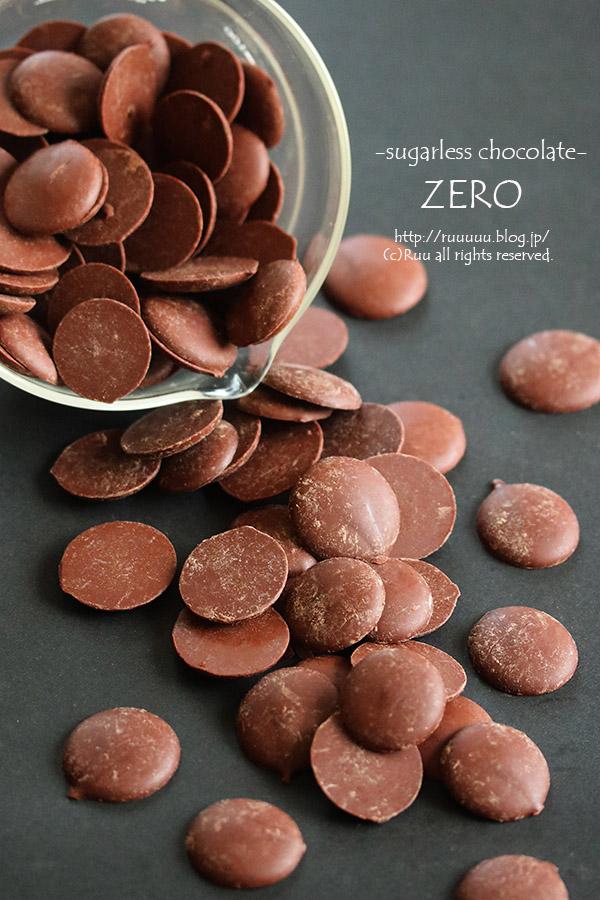 チョコレート粒縦-2-1