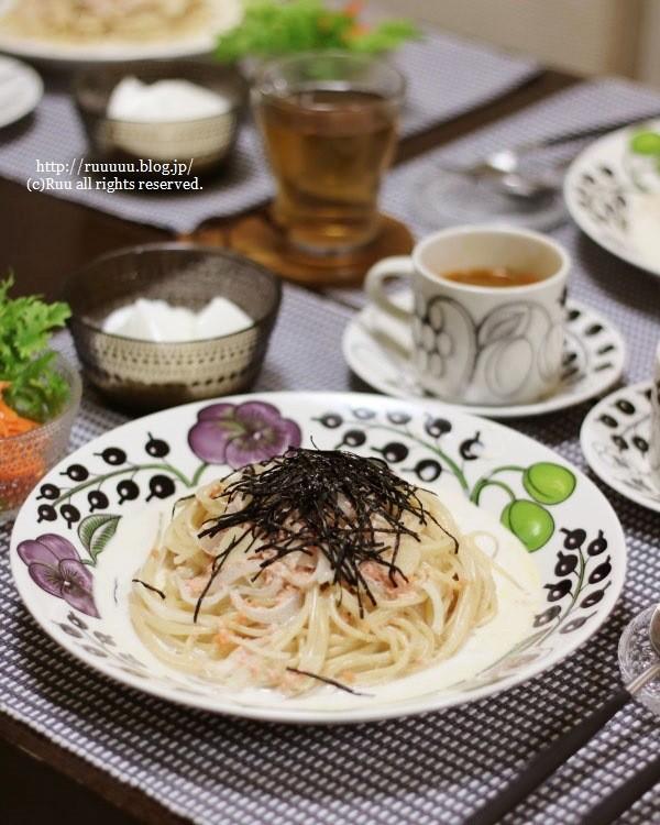 【レシピ】鮭フレークで♡鮭と海苔のクリームスパ。
