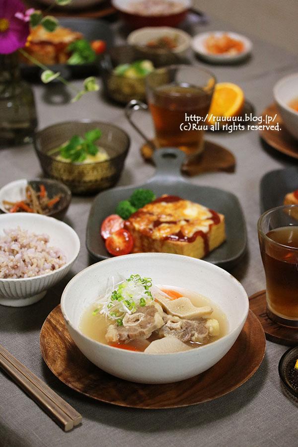 【レシピ】牛テールの下処理とテールスープ。~お塾問題~