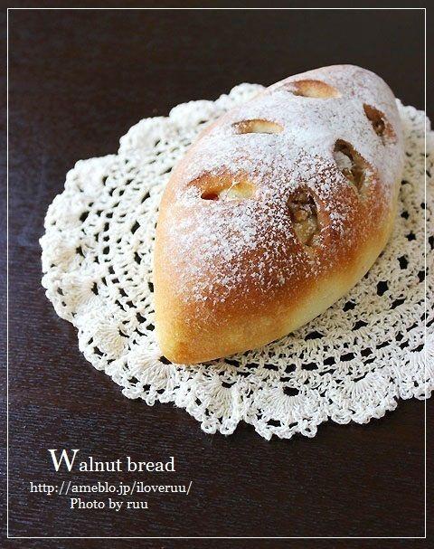 くるみパンと下心。