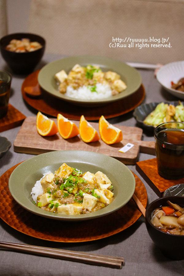 【献立】麻婆豆腐丼とかこづゆとか。~おかんの持ち寄りパーティー~