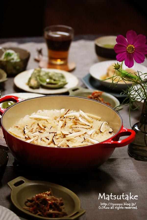 【レシピ】松茸の下処理。~香り松茸、味しめじ。でもあたしは松茸が好き~