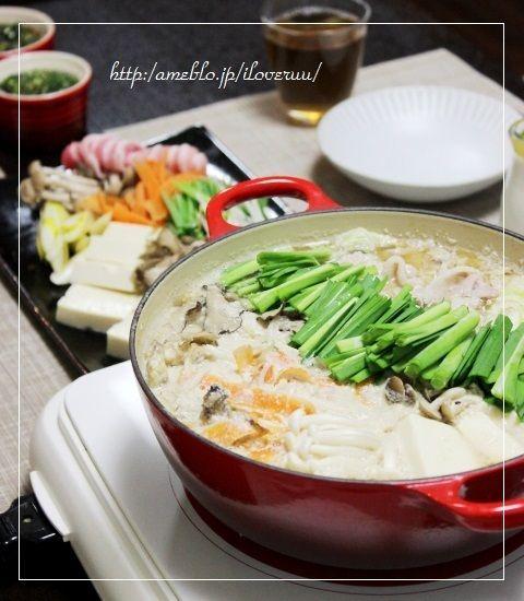 豆乳鍋と〆ラーメン。~ニラジャンとニラぽん~