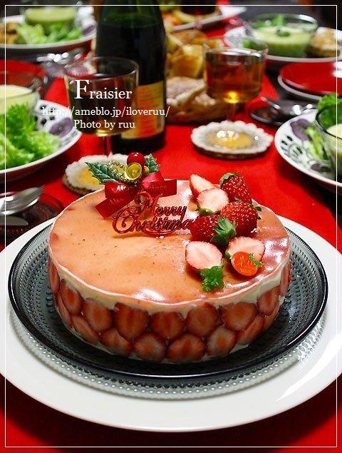 クリスマスご飯2014③。~いちごのカスタードムースケーキ。フレジェ風~