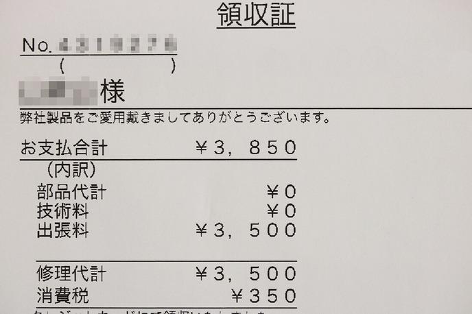 IMG_7299-1