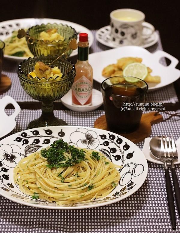 【レシピ】衣の混ぜ方にコツあり♡そら豆のフリッター。←そら豆以外でもできるYO!