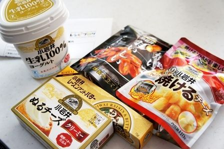 小岩井焼いておいしいチーズ&ベーコンで~スモークサーモンとスモークチーズのカリフォルニアロール~