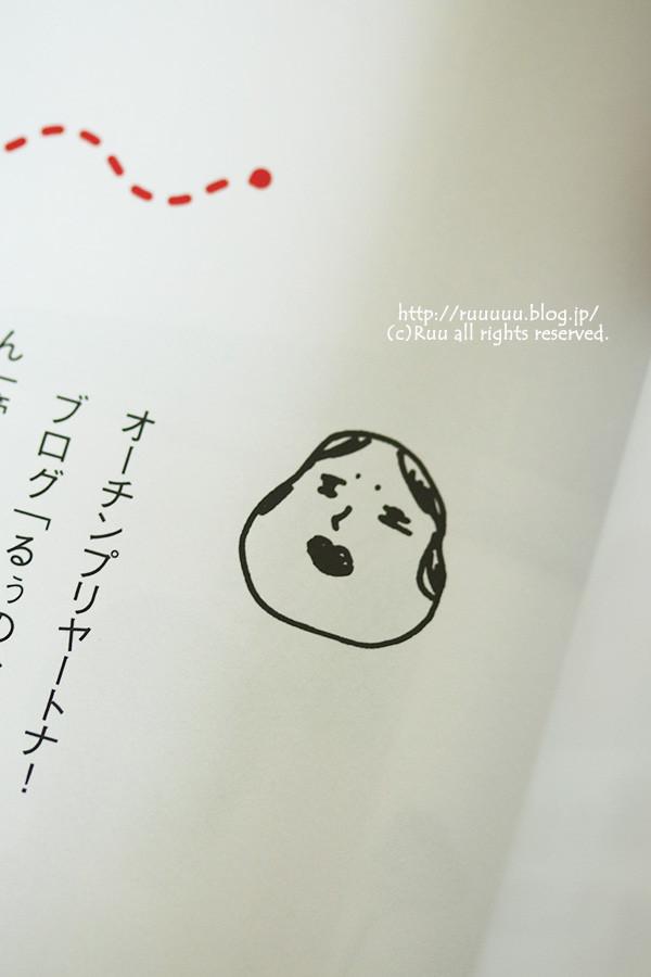 IMG_2216-1
