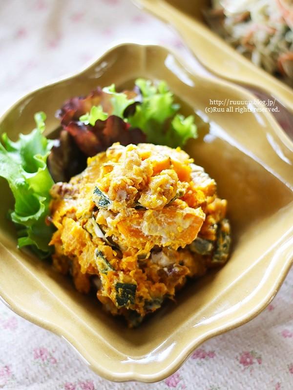 【レシピ】作り置きにも♡かぼちゃと胡桃のデリ風サラダ