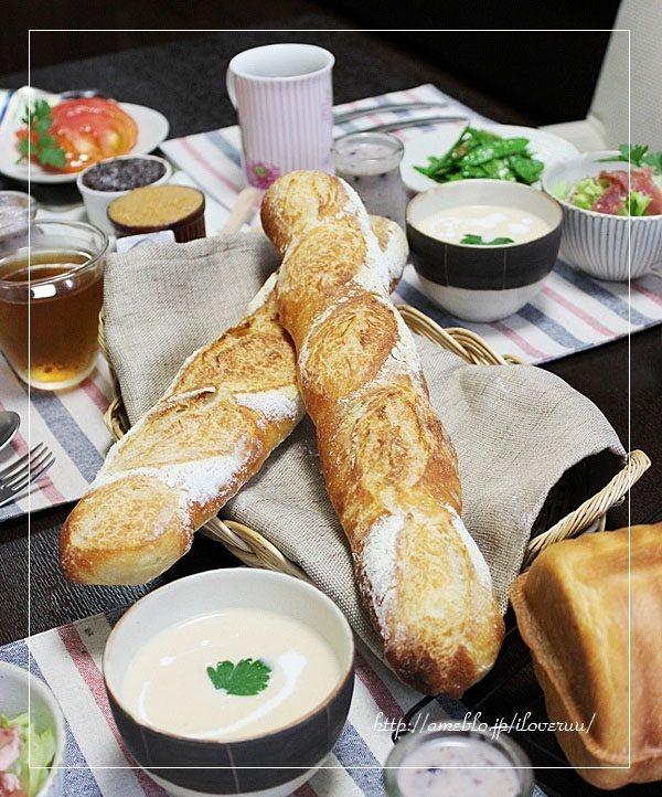 初ホシノバゲットとラウンドパン♡