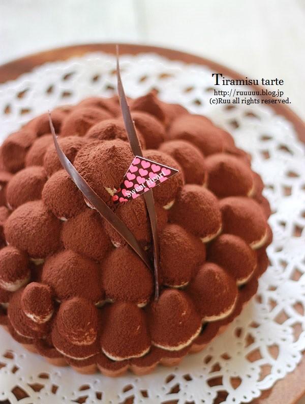【レシピ】さぶろー山のお誕生日ケーキ@2016。~ティラミスタルト
