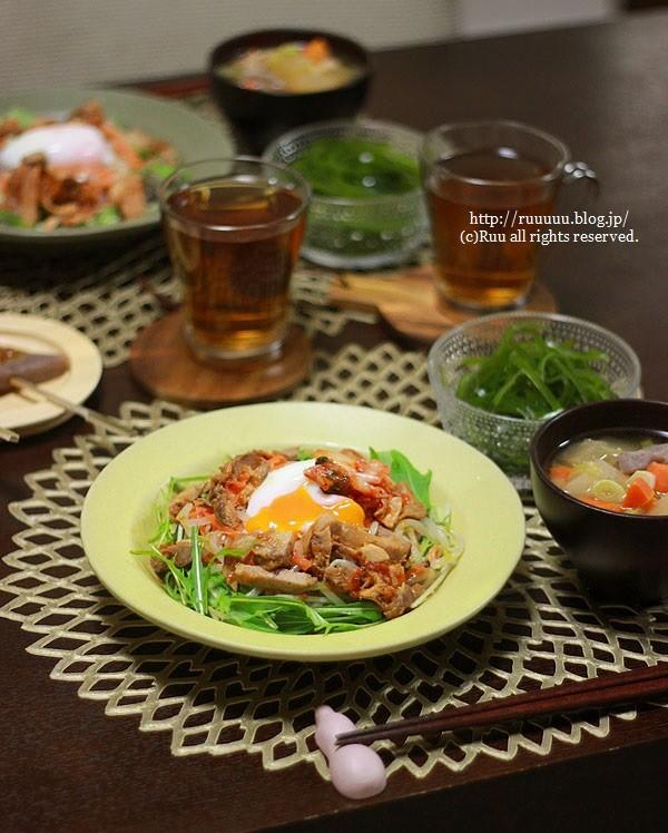 【レシピ】チャーシュービビンバ丼。~3470~