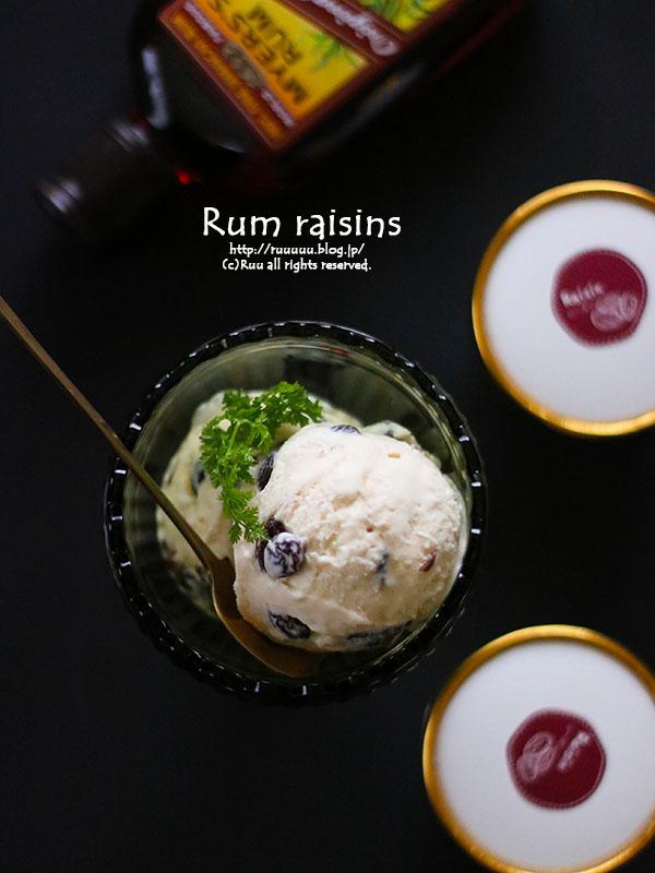 【レシピ】材料3つ&3STEP♡ラムレーズンアイス