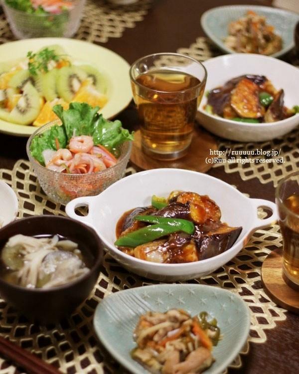【レシピ】油ハネゼロ!安心安全♡茄子とピーマンの酢豚。(←しかも、ウマイ)