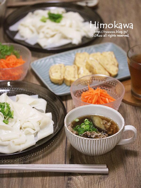 【レシピ】茄子と豚肉のひもかわつけうどん。~ふわふわと冷え冷え~