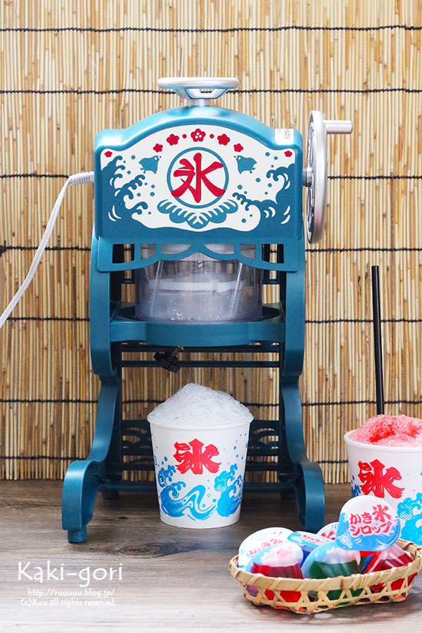 【流行りのかき氷器を使い比べてみました】ふわふわ氷かき器VS電動ふわふわとろ雪氷かき器&おすすめかき氷2選。