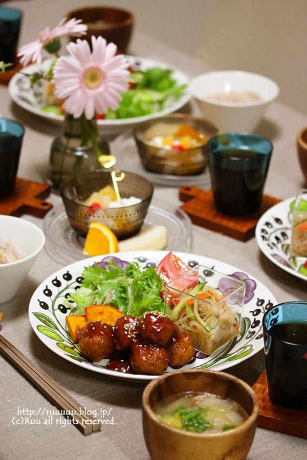 【献立】肉団子のワンプレートご飯。~パラティッシのサイズとカラー~