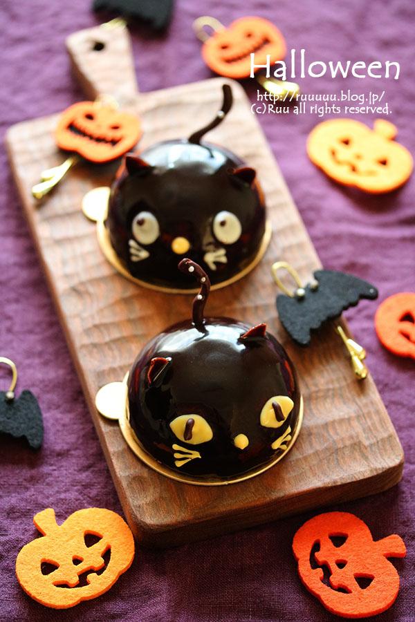 【レシピ】黒猫のWチョコムース。
