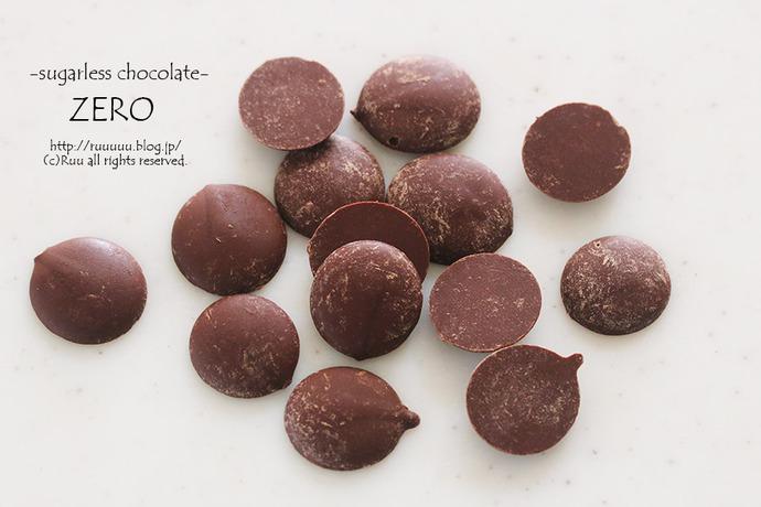 チョコレート粒横-1