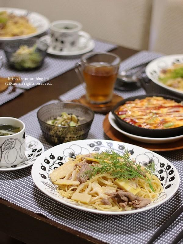 【献立】筍と豚肉のパスタや筍とアボカドのオムレツなどなど筍三昧な食卓。