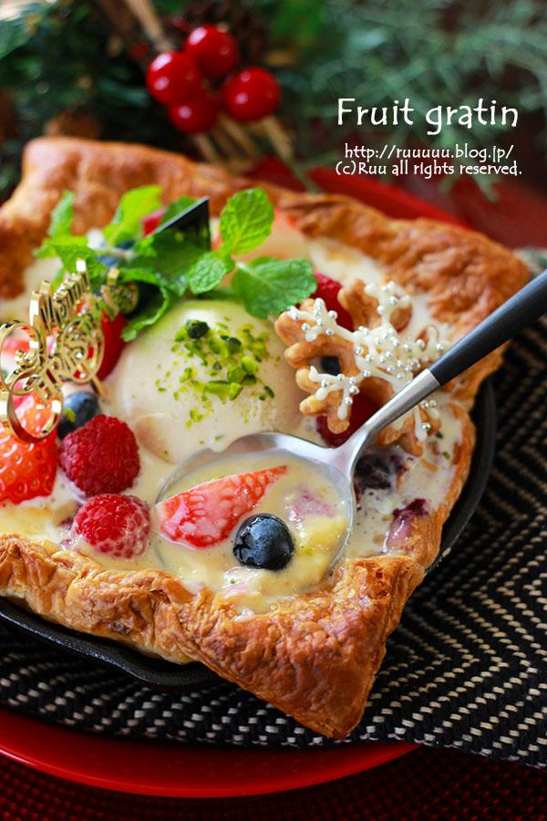 【レシピ】クリスマスのフルーツグラタン