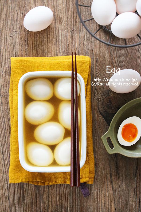 【レシピ】出汁卵。(←卵だけ。3STEP常備菜)