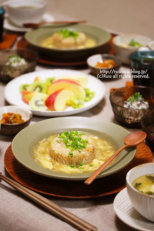 【レシピ】牛筋あんかけ炒飯(材料費10円)。~やりくり術~