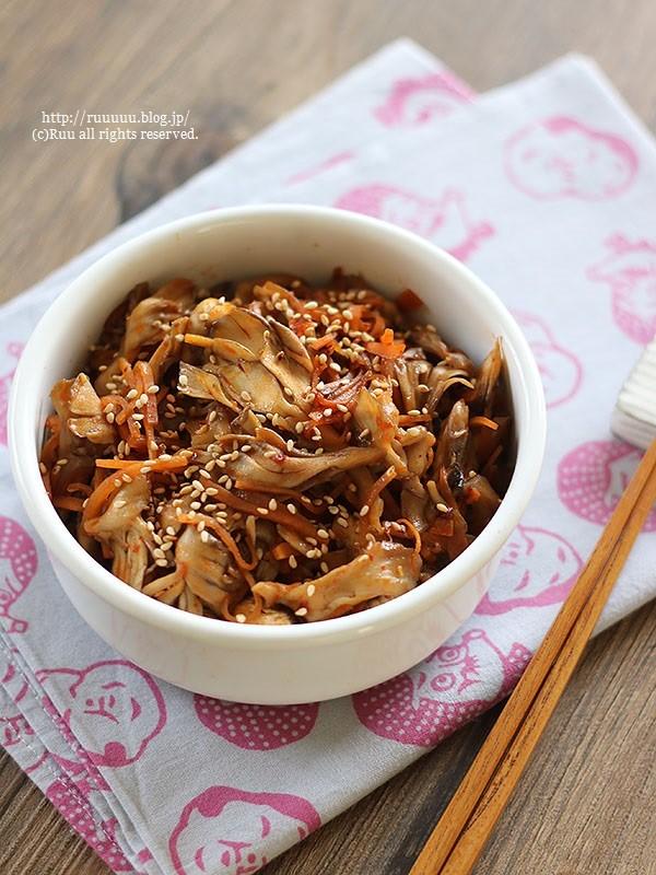 【レシピ】舞茸の食べラーきんぴら。