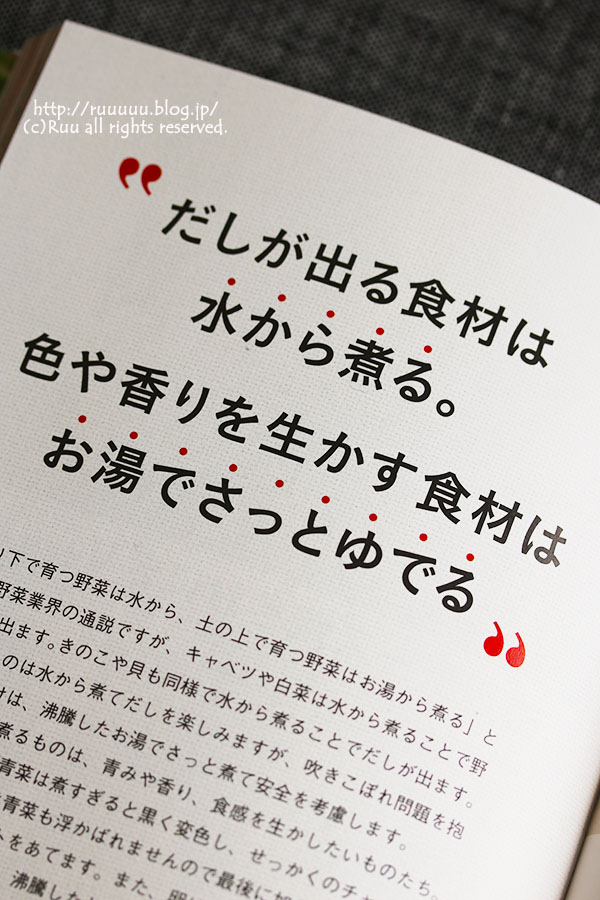 IMG_3348-1