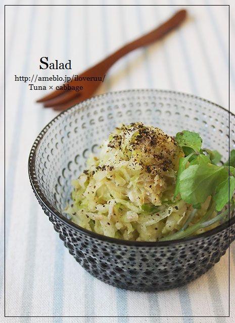 レシピ。~キャベツとツナのコールスローサラダ~