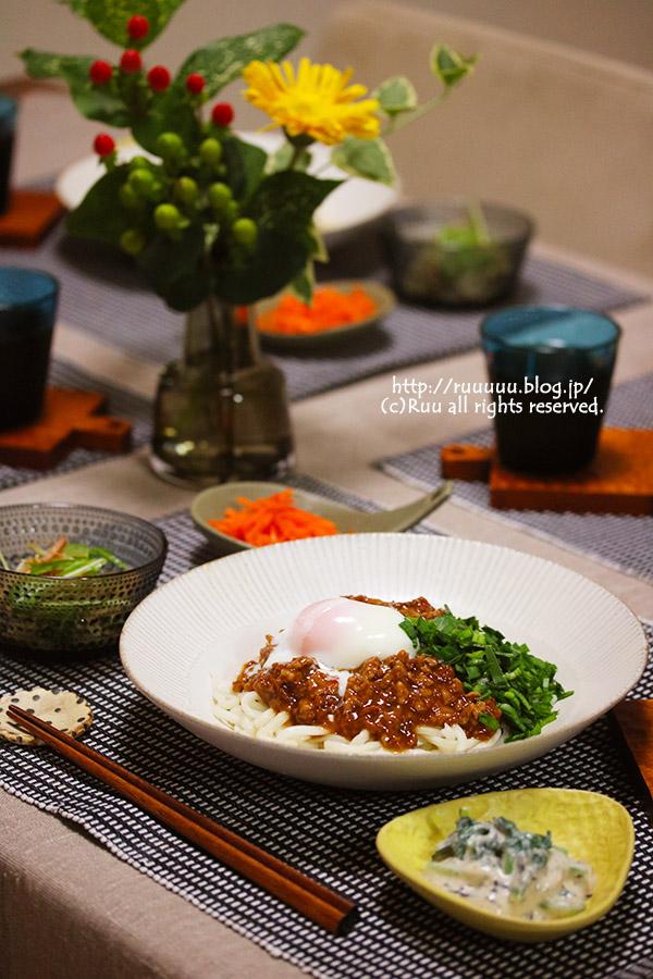 【献立】台湾風混ぜ麺。~分からないところが分からないのは幸せなこと~