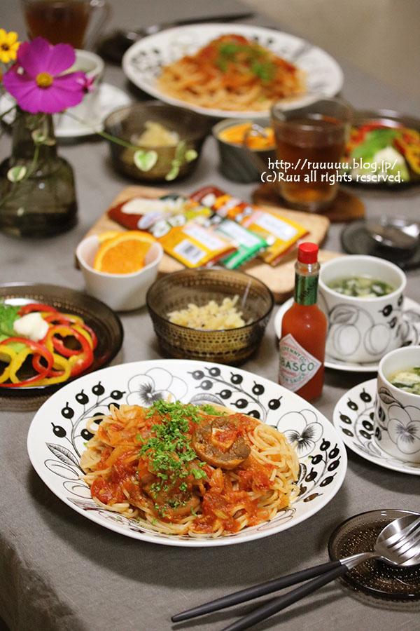 【レシピ】テールスープでトマトパスタ。~安切符には気をつけろ・・・!~