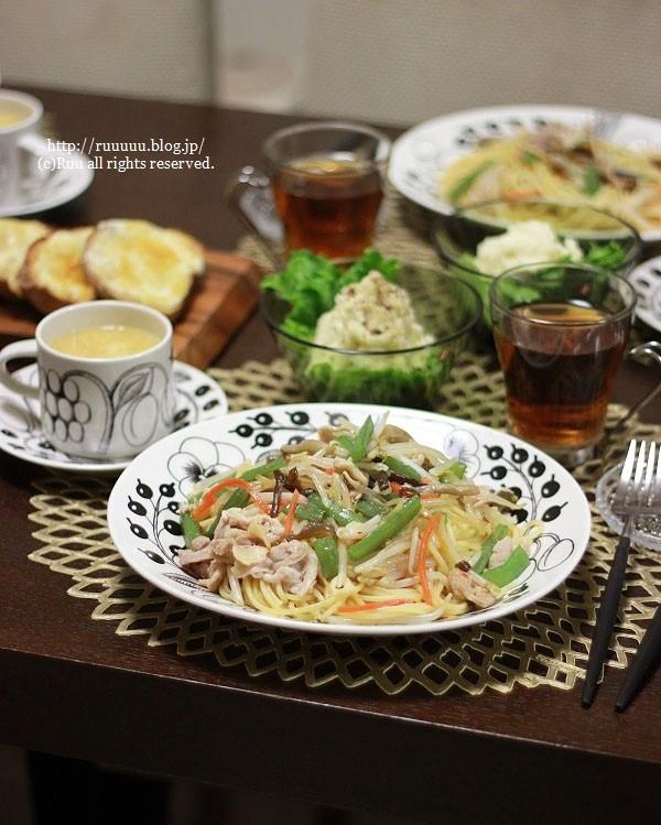 【レシピ】ダイエットVSさぶろー山。~まろやかマスカルポーネのおつまみポテトサラダ~