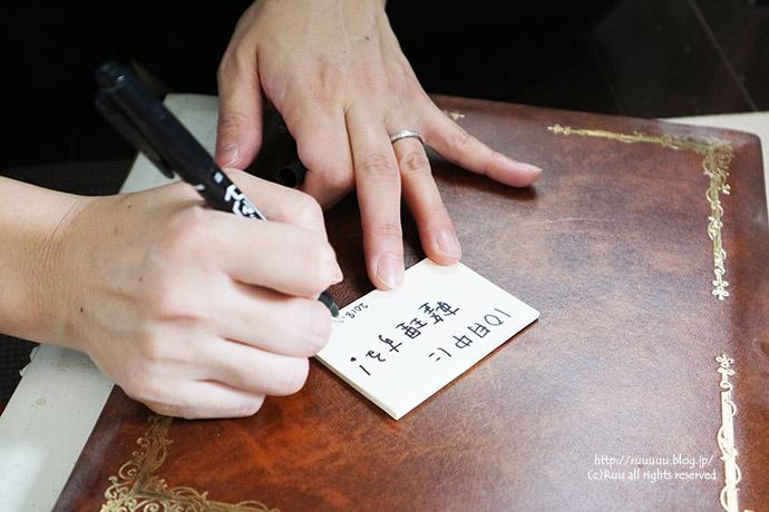 ポイント15:00手書きする今井さん-1